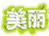 企业文化2010年